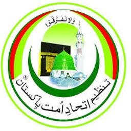 Ittehad-e-Ummat Pakistan
