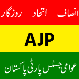 Awami Justice Party