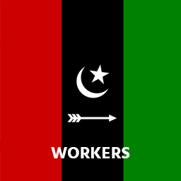 Pakistan Peoples Party Workers