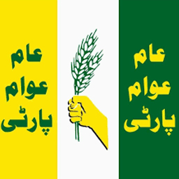 Aam Awam Party