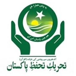 Tehreek-e-Tahafuze Pakistan