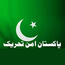 Pakistan Aman Tehreek