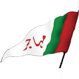 Mohajir Qaumi Movement Pakistan