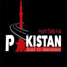 Sub Ka Pakistan