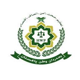 Humdardan-e-Watan Pakistan
