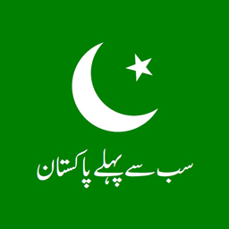 All Pakistan Muslim League (Jinnah)
