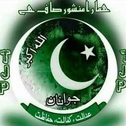 Tehreek Jawanan Pakistan.