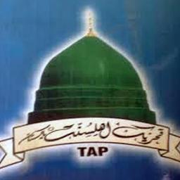 Tehreek Ahle-e-Sunnat Pakistan