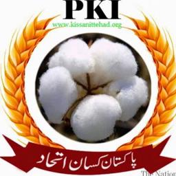 Pakistan Kissan Ittehad(Ch. Anwar)