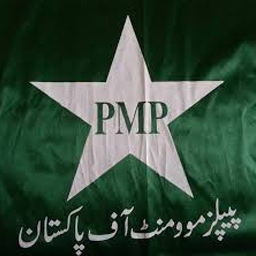 Peoples Movement of Pakistan(PMP)