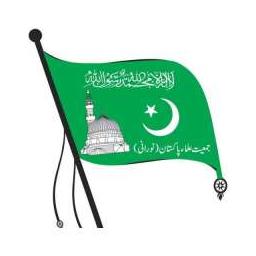 Jamiat Ulama-e-Pakistan  (Noorani)