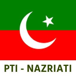 Pakistan Tehreek-e-Insaf Nazriati