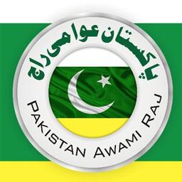 Pakistan Awami Ra