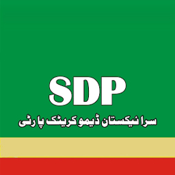 Saraikistan Democratic Party