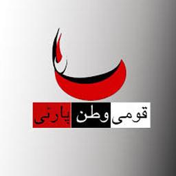 Qaumi Watan Party