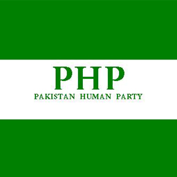 Pakistan Human Party