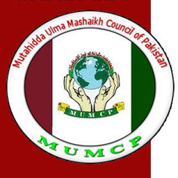 Muttahidda Ulema-e-Mashaikh Council of Pakistan