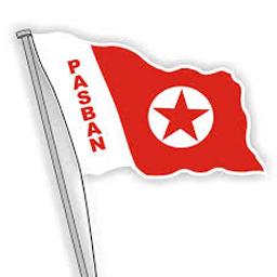 Pasban Pakistan