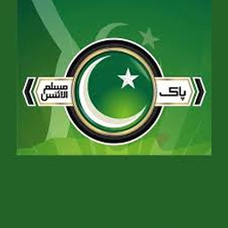 Pakistan Muslim Alliance