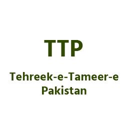 Tehreek-e-Tameer-e-Pakistan
