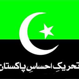 Tehreek-e-Ehsas-e-Pakistan