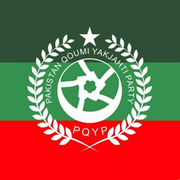 Pakistan Quami Yakjehti Party